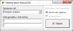 obetnij_tekst_interface_pro